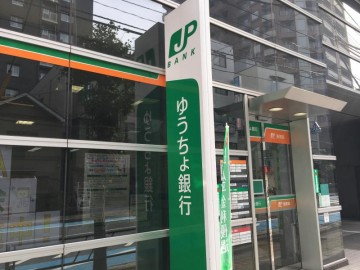 Japan Post Bank, 1.7 Trillion USD Japanese Institution Anticipated to Invest in Real Estate