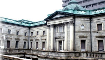 Japan's negative interest rate pushes global real estate investment by Japanese investors