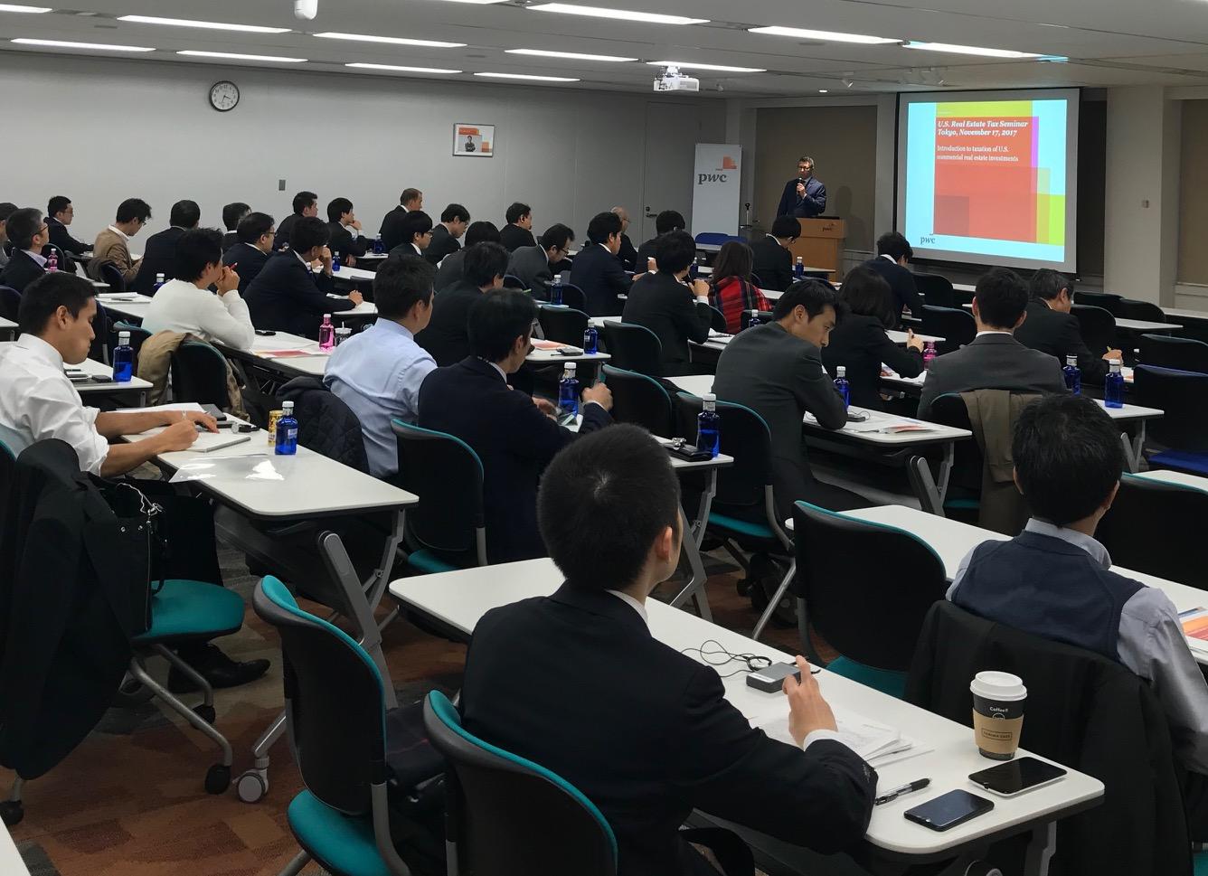 US seminar Asterisk 20171117
