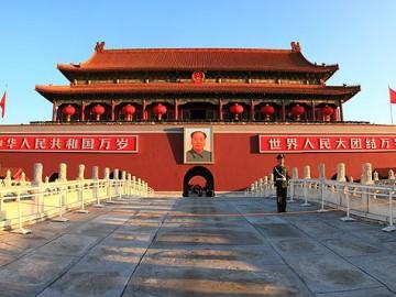 CIC (中国投資公社)のオルタナティブ投資事例