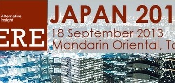 グローバル不動産投資のサミットが東京で開催(9月18日) 『PERE Forum: Japan 2013』