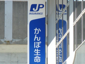 The largest Japanese insurance company debuts for alternative investment