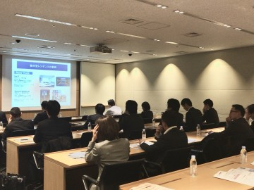 Asterisk's seminar on Australia and Asia real estate investment for Japanese institutional investors